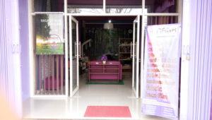 Tampak Depan Showroom NaGa Interior